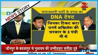 DNA Will Akhilesh Yadav Contest UP Elections Outside The Shadow Of Samajwadi Party