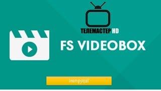 Замена FS.TO и EX.UA.Альтернатива Кино. Смотреть кино онлайн  ТЕЛЕМАСТЕР HD