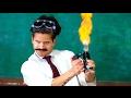 Funny Musical Teacher | Rudy Mancuso
