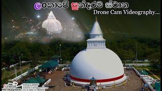 Drone cam best places videography.[DJI Phantom 4 Pro] Adeepa Udantha