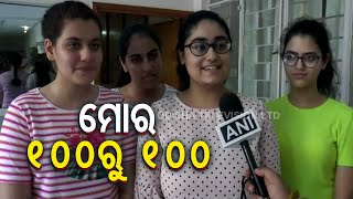 CBSE Class 12 Results-Toppers Lay out Their Future Plans - Download this Video in MP3, M4A, WEBM, MP4, 3GP