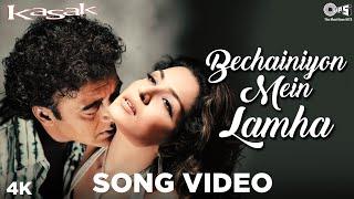 Bechainiyon Mein Lamha Song Video - Kasak | Lucky Ali, Meera | M. M. Kreem
