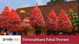 Thirunakkara Pakal Pooram festival - I