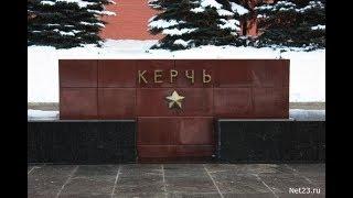Расстрел в Керчи и свидетели-сектанты , раскол в православии и обострение на Донбасе.