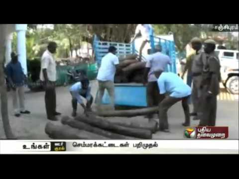 Forest-officials-seize-red-sanders-worth-several-lakhs-hidden-inside-a-well-in-Kanchipuram-district