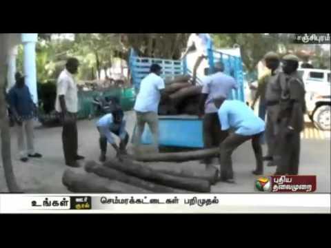 Forest-officials-seize-red-sanders-worth-several-lakhs-hidden-inside-a-well-in-Kanchipuram-district