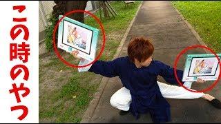 【物語シリーズ 忍野忍】こぱんさんから誕生日プレゼント・・・あら?