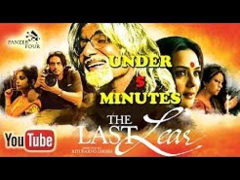 Download The Last Lear (2017) Full HD Movie Original   Amitabh Bachchan   Prosenjit Chatterjee   Preity Zinta HD Mp4 3GP Video and MP3
