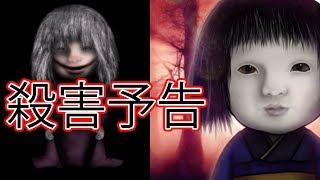 今までの中で最高に狂った日本人形が育ってしまった・・    呪いの日本人形を育ててみた・・・   育てて日本人形#7 絶対に最後まで育ててください、さもないと・・
