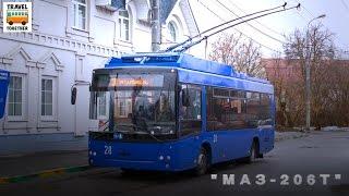 """Транспорт в России"". Троллейбус ""МАЗ-206Т"" | ""Transport in Russia"". Trolleybus ""MAZ-206T"""