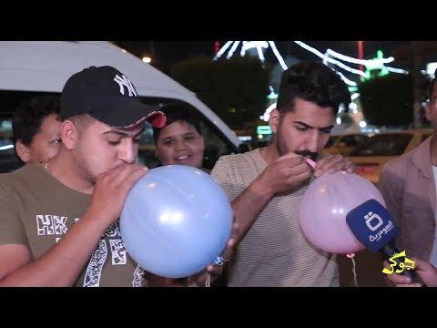 شاهد بالفيديو.. منطقة الاعظمية بغداد - جوكر - الحلقة ٥