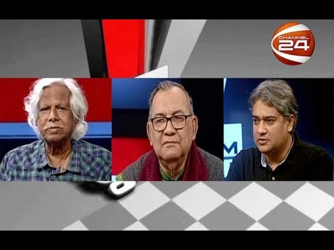 মুক্তবাক | Muktobaak | 19 January 2020