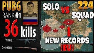 [Eng Sub] PUBG Rank 1 - Sadovnik 36 kills [EU] Solo vs Squad TPP -PLAYERUNKNOWN