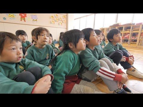 学校法人あけぼの学園 あけぼの幼稚園のご紹介