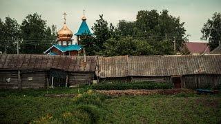 Освящение храма Сергия Радонежского в селе Большое Подберезье