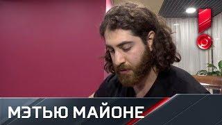 «Репетировал часами». Майоне – о песне на Матче Звёзд КХЛ
