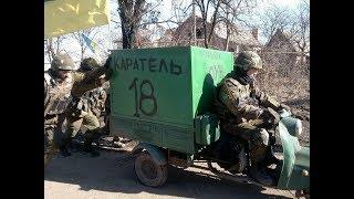 Могучая украинская армия. Демотиваторы про армию