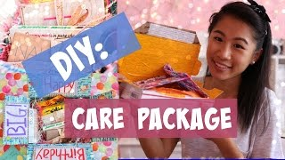 DIY: Care Package