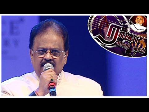 Illaya-Nila-Pozhigirathey-by-S-P-Balasubrahmanyam-Ilaiyaraaja-Live-Show