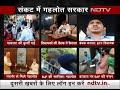 Sachin Pilot को उपमुख्यमंत्री पद के साथ प्रदेश अध्यक्ष पद से भी हटाया गया - Video
