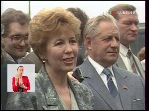 Польша. Освенцим. Посещение мемориала советской делегацией 16.07.1988