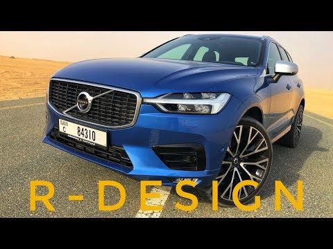 2019 Volvo XC60 R-Design Review: Do Big Wheels Make A Better Volvo?