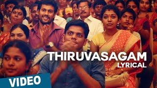 Thiruvasagam Song With Lyrics   Azhagu Kutti Chellam   Charles   Ved Shanker Sugavanam