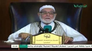 تفسير القرآن الكريم 106 / البقرة