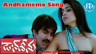 Don Seenu Movie Songs - Andhamemo Song - Ravi Teja