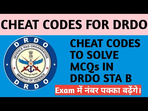 Cheat Codes/Tricks For DRDO Exam