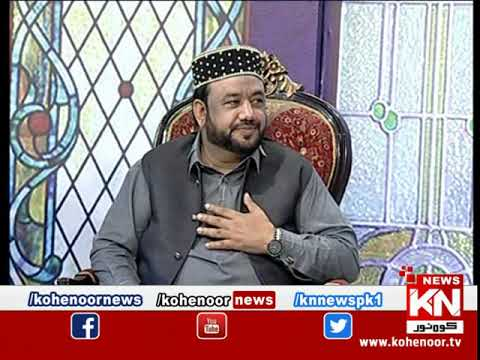 Ramadan Sultan Iftar Transmission 04 May 2021| Kohenoor News Pakistan