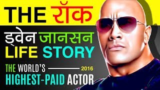 The Rock (Dwayne Johnson) Biography In Hindi | Life Story | Hollywood Star | Wrestler | WWE | Movies - Download this Video in MP3, M4A, WEBM, MP4, 3GP