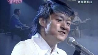 周華健+千言萬語+戀曲1980 +台灣演歌秀