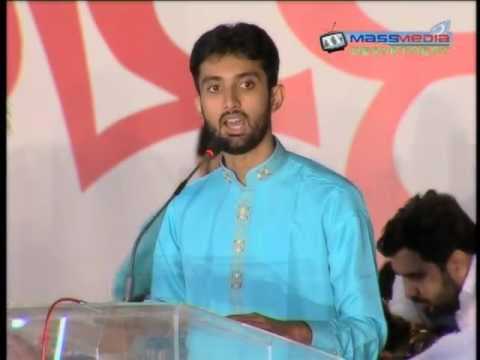 Kabhi Aey Nojawan Muslim