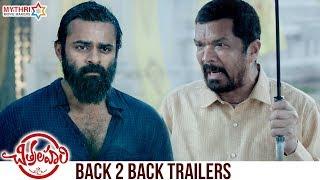chitralahari-movie-back-2-back-trailers
