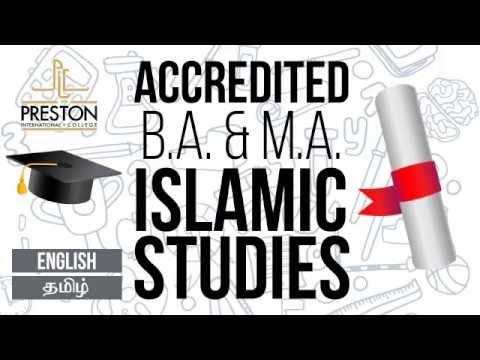 Preston International College video cover1