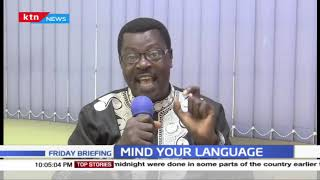 Mind your language: Sharpen your pronunciation with Willis the word master