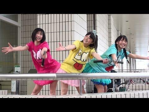 鳥取県の元アイドルがAVに出てる!? : トワディマン