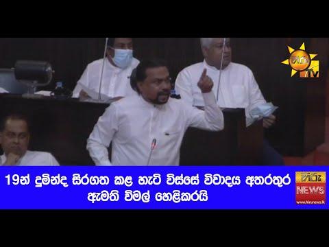 Mathi Sabaya | 2020-10-22