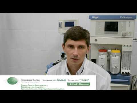 Современное лечение гепатита с 2016