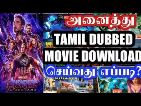 Tamil Mobile Movies How To Download Tamil Movies Download Mobile