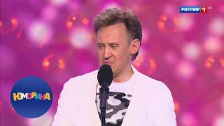 Сергей Дроботенко. Юморина. Концерт от 23.11.18
