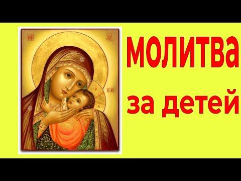 Молитва благословения матери.