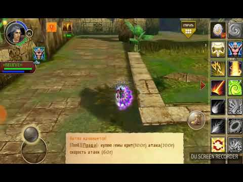 Герои меча магии 3 portable