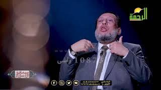 أنوار السماحة فى القرآن والسنة ج 2 ح 7 مع فضيلة الدكتور محمد الزغبي