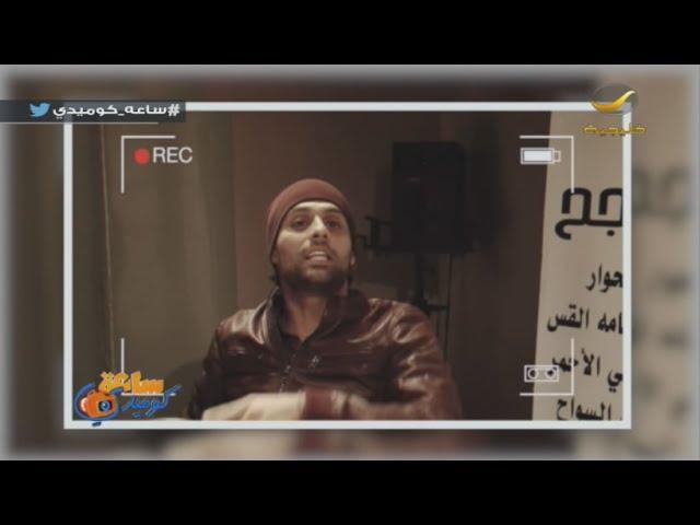 ياسر القحطاني لاعب نادي الهلال جاب العيد