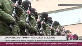 Украинская армия не готова воевать за Крым