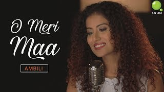 O Meri Maa Official Music Video Mother S Day Special