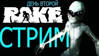 Dead by Daylight СТРИМ\\ ФАНИМСЯ\\ ОРЁМ