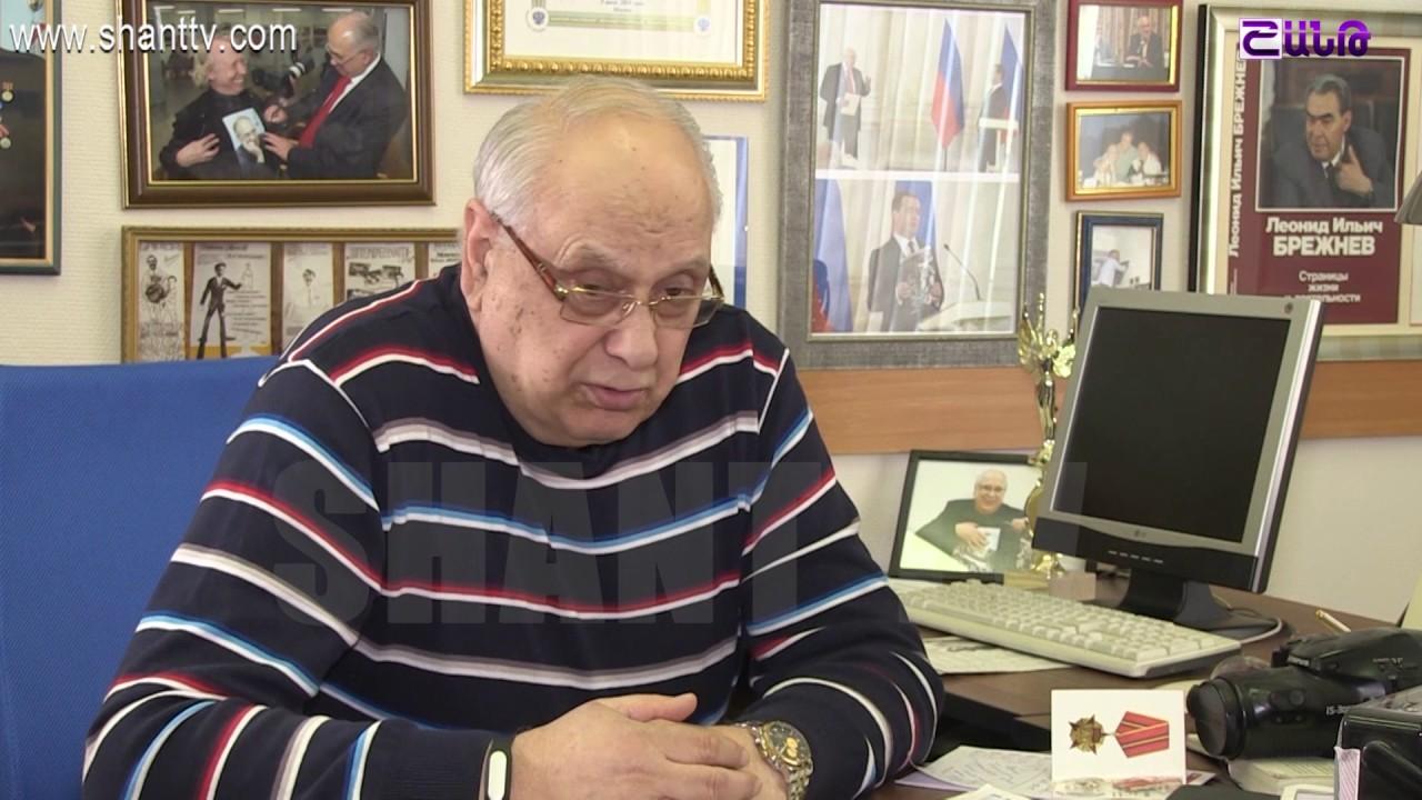 Ashxarhi Hayer-Vladimir Musayelyan-anons